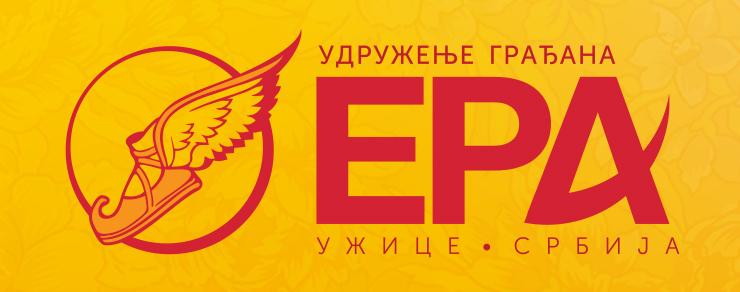 Удружење грађана Ера - Ужице